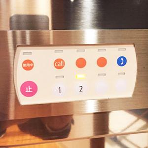 操作盤ボタン