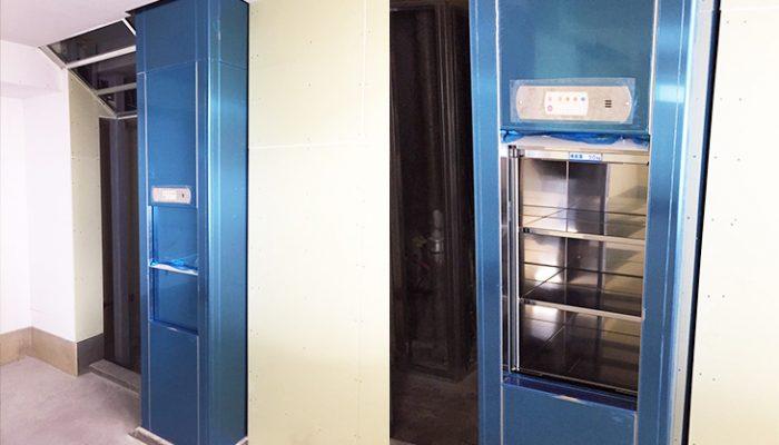 小荷物専用昇降機を飲食店に設置|熊本県熊本市
