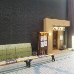 ライブイベントも開催「うどん な也」様にダムウェーターを設置|神戸市灘区