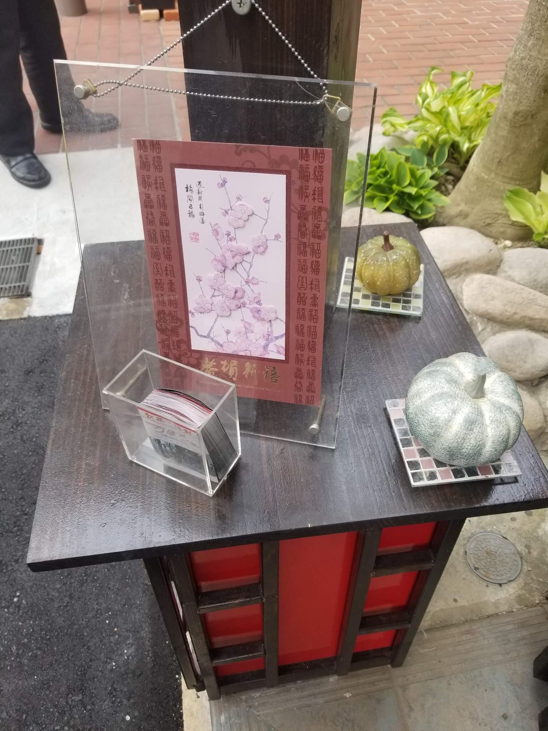 玄関の飾り|中華料理店かぼちゃ