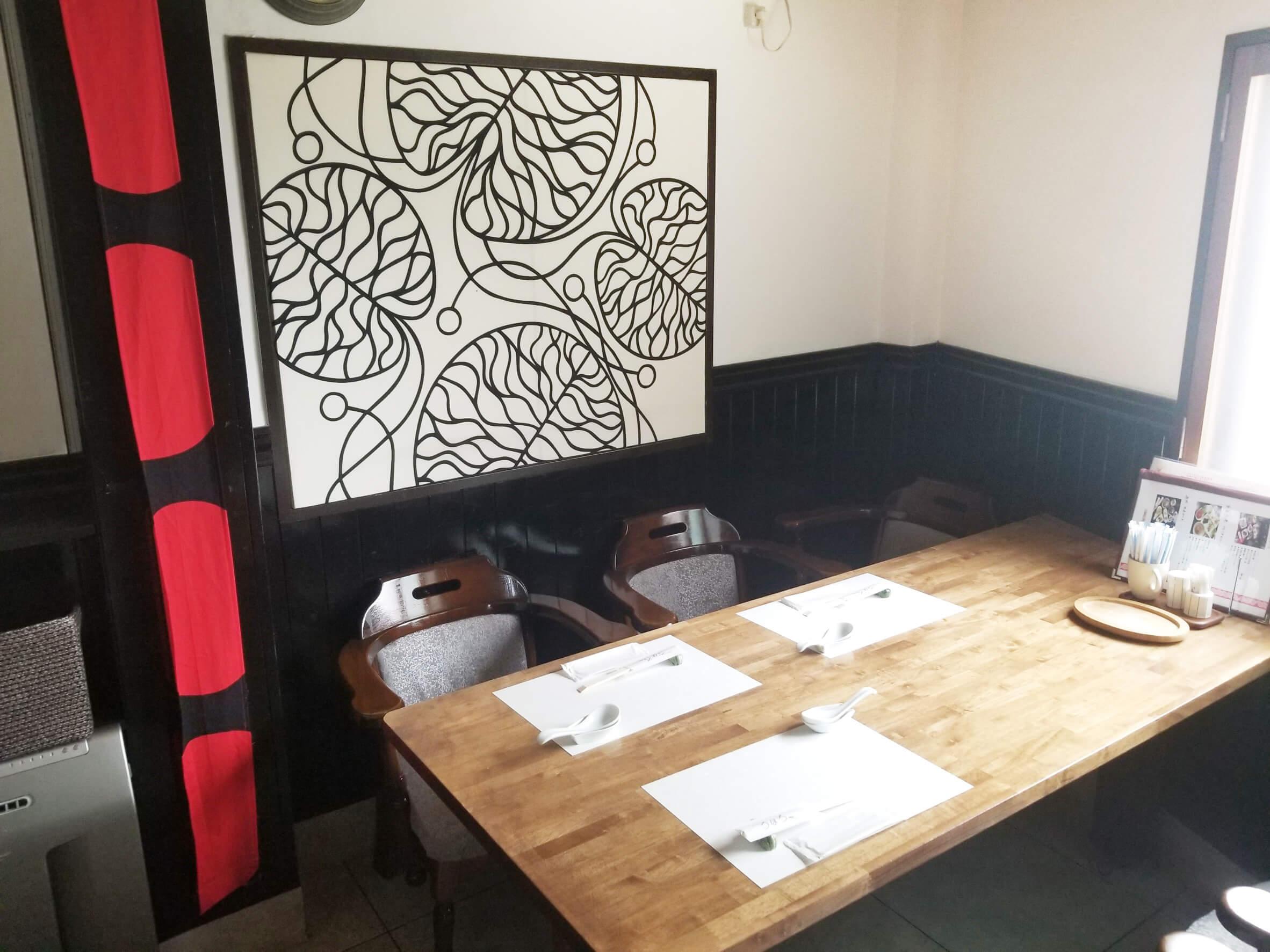 小部屋|中華料理店かぼちゃ