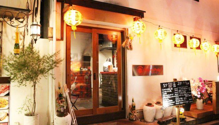 アジア多国籍料理をリーズナブルに!マルコポーロ|大阪市中央区