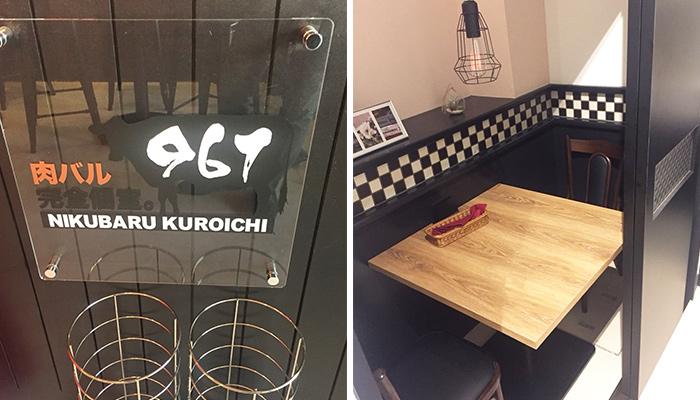 完全個室な肉バル!961-Kuroichi-豊橋駅前店|愛知県豊橋市