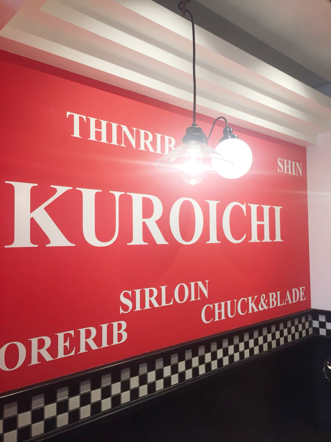 KUROICHIの店内看板