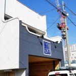 こだわりの鰻(うなぎ)をお安く楽しめる「ニ与呂(によろ)」|和歌山県和歌山市