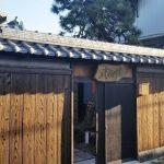 蔵を改装した隠れ的な和食料理屋さん『武相草(ぶあいそう)』|滋賀県彦根市