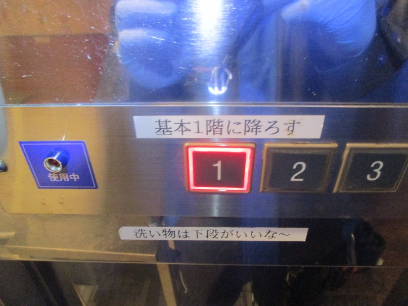 3階「1」押ボタン交換後。良好に動作しています。